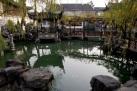 Chinese Garden Show 1 - 064