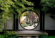 Chinese Garden Walls 1